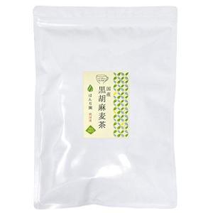 国産 黒胡麻麦茶 ティーパック 大容量 Honjien tea ほんぢ園 健康茶 5g×50包 カップ用 /セ/ M|pawpawshop