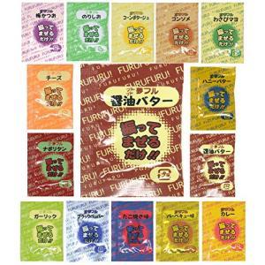 夢フル ポップコーンフレーバー 全14種類 各3袋 計42袋セット フライドポテト・唐揚げ 味付け 調味料|pawpawshop