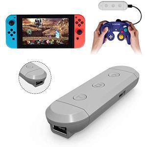 GCコントローラー 接続タップ ニンテンドースイッチ ゲームキューブ コントローラ 接続タップ ワイヤレス TURBO連射 振動機能搭載 Switch|pawpawshop