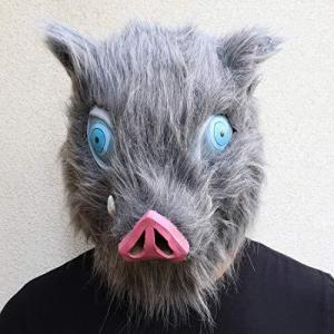 鬼滅の刃 嘴平伊之助 マスク 鬼殺隊 嘴平 伊之助 猪の被り物 かぶりもの コスプレ pawpawshop