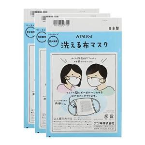 [アツギ] マスク 【日本製】 洗える布マスク 無縫製マスク よく伸びる フィット 内側メッシュ ストッキング編み機 3枚セット MASK380 ホワ pawpawshop