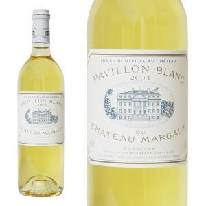 パヴィヨン ブラン デュ シャトー マルゴー 2003年 750ml 箱なし(白ワイン・フランス) paz-work