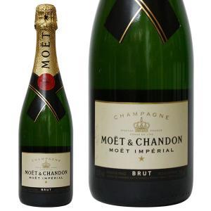 モエ エ シャンドン ブリュット アンペリアル 750ml 正規品・箱なし(シャンパン)|paz-work