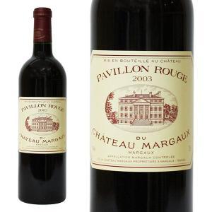 パヴィヨン ルージュ デュ シャトー マルゴー [2003年] 750ml 箱なし(赤ワイン・フランス)|paz-work