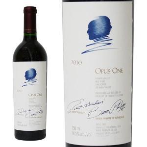 オーパス ワン [2010年] 750ml 箱なし(赤ワイン・アメリカ)|paz-work
