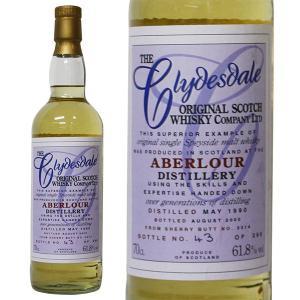 アベラワー 10年 クライデスデール [1990年] 700ml 61.8% 並行品・箱なし(ウイスキー)|paz-work
