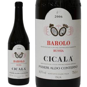 バローロ ブッシア チカラ アルド コンテルノ [2006年] 750ml 箱なし(赤ワイン・イタリア)|paz-work