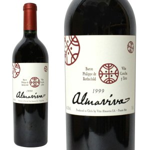 アルマヴィーヴァ [1999年] 750ml 箱なし(赤ワイン・チリ)|paz-work