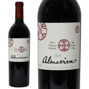 アルマヴィーヴァ [2000年] 750ml 箱なし(赤ワイン・チリ)|paz-work