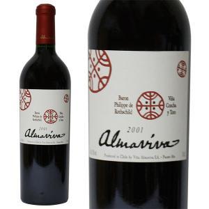 アルマヴィーヴァ [2001年] 750ml 箱なし(赤ワイン・チリ)|paz-work