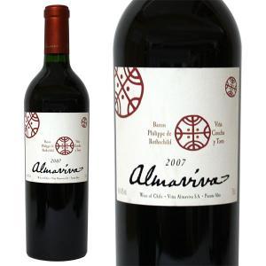 アルマヴィーヴァ [2007年] 750ml 箱なし(赤ワイン・チリ)|paz-work