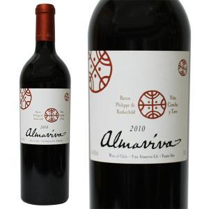 アルマヴィーヴァ [2010年] 750ml 箱なし(赤ワイン・チリ)|paz-work