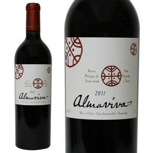 アルマヴィーヴァ [2011年] 750ml 箱なし(赤ワイン・チリ)|paz-work