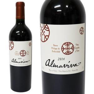 アルマヴィーヴァ 2014年 750ml 箱なし(赤ワイン・チリ)|paz-work