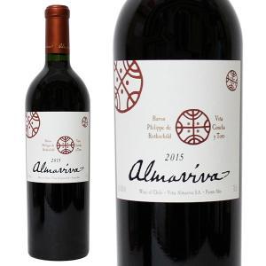 アルマヴィーヴァ 2015年 750ml 箱なし(赤ワイン・チリ)|paz-work