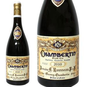 シャンベルタン グラン クリュ [2010年] アルマン ルソー 750ml 箱なし(赤ワイン・フランス)|paz-work