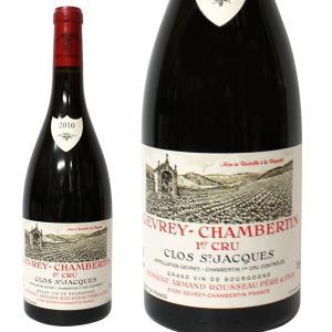 シュヴレ シャンベルタン 1級 クロ サン ジャック [2010年] アルマン ルソー 750ml 箱なし(赤ワイン・フランス)|paz-work