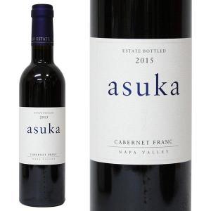 ケンゾー エステート 明日香 asuka [2015年] 375ml 正規品・箱なし(赤ワイン・アメリカ)|paz-work