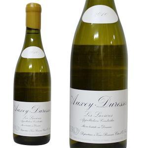 オーセイ デュレス レ ラヴィエール ブラン [2010年] ドメーヌ ルロワ 750ml 箱なし(白ワイン・フランス)|paz-work