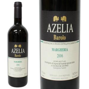 アゼリア バローロ マルゲリア 2006年 750ml 箱なし(赤ワイン・イタリア)|paz-work