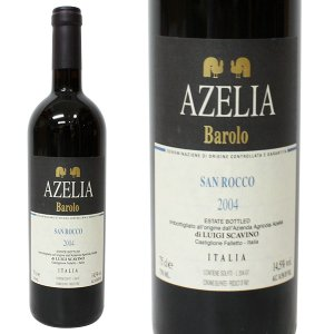 アゼリア バローロ サンロッコ 2004年 750ml 箱なし(赤ワイン・イタリア)|paz-work