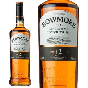 ボウモア 12年 アイラ シングルモルト スコッチ ウイスキー 700ml 40% 正規品・箱なし(ウイスキー)|paz-work