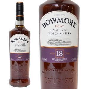 ボウモア 18年 アイラ シングルモルト スコッチ ウイスキー 700ml 43% 正規品・箱なし(ウイスキー)|paz-work