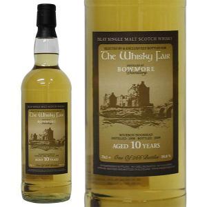 ボウモア 10年 リンブルグ ザ ウイスキー フェア [1998年] 700ml 59.8% 正規品・箱なし(ウイスキー)|paz-work