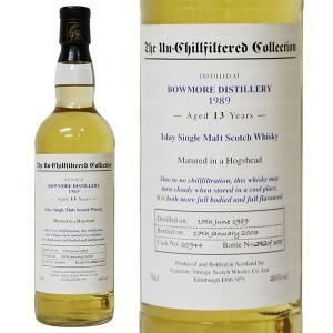 ボウモア 13年 シグナトリー アンチルフィルタード[1989]700ml 46% 並行品・箱なし(ウイスキー)|paz-work