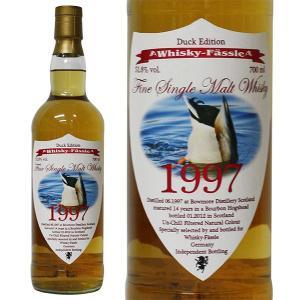 ボウモア 14年 ウイスキー ファスル [1997年] 700ml 51.8% 正規品・箱なし(ウイスキー)|paz-work