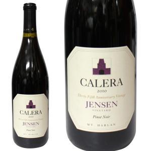 カレラ ジェンセン[2010]750ml 箱なし(赤ワイン・アメリカ)|paz-work