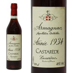 カスタレード アルマニャック 1934年 700ml 並行品・箱なし 古酒(ブランデー・フランス)|paz-work