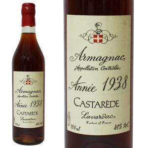 カスタレード アルマニャック 1938年 700ml 並行品・箱なし 古酒(ブランデー・フランス)|paz-work