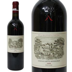 シャトー ラフィット ロートシルト 2008年 750ml 箱なし(赤ワイン・フランス)|paz-work