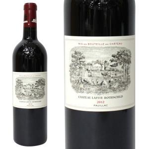 シャトー ラフィット ロートシルト [2012年] 750ml 箱なし(赤ワイン・フランス)|paz-work