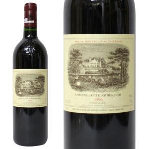 シャトー ラフィット ロートシルト [1996年] 750ml 箱なし(赤ワイン・フランス)|paz-work