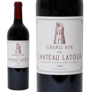 シャトー ラトゥール 2006年 750ml 箱なし(赤ワイン・フランス)|paz-work