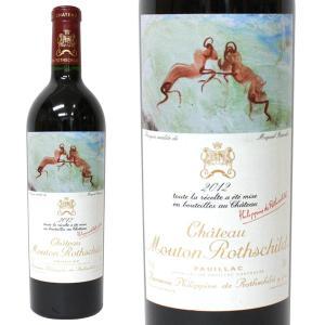 シャトー ムートン ロートシルト[2012年]750ml 箱なし(赤ワイン・フランス)|paz-work
