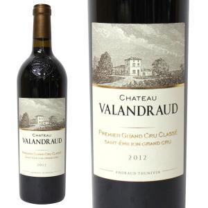 シャトー ヴァランドロー 2012年 750ml 箱なし(赤ワイン・フランス)|paz-work