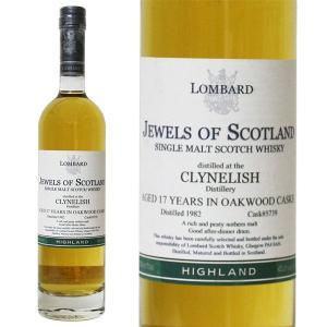 クライヌリッシュ 17年 ロンバード / ジュエル オブ スコットランド [1982年] 700ml 63.3% 正規品・箱なし(ウイスキー)|paz-work