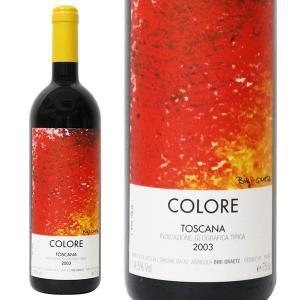 コローレ 2003年 テスタマッタ ビービー グラーツ 750ml 箱なし(赤ワイン・イタリア)|paz-work