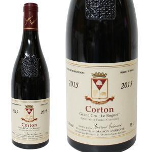 コルトン ル ロニェ グラン クリュ 2015年 ベルトラン アンブロワーズ  750ml 箱なし(赤ワイン・フランス) paz-work