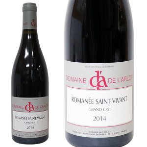 ロマネ サン ヴィヴァン グラン クリュ 2014年 ドメーヌ ド ラルロ  750ml 箱なし(赤ワイン・フランス)|paz-work