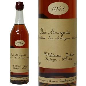 フランシス ダローズ シャトー ジュリアック 1948年 700ml 並行品・箱なし 古酒(ブランデー・フランス)|paz-work
