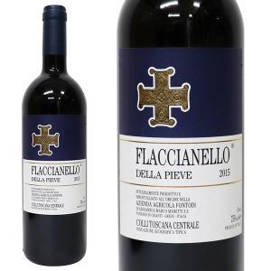 フラッチャネッロ デッラ ピエーヴェ 2015年 フォントディ 750ml 箱なし(赤ワイン・イタリア)|paz-work