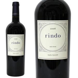 ケンゾー エステート 紫鈴 rindo [2006年] 750ml 正規品・箱なし(赤ワイン・アメリカ)|paz-work