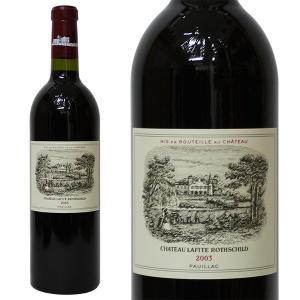 シャトー ラフィット ロートシルト [2003年] 750ml 箱なし(赤ワイン・フランス)|paz-work