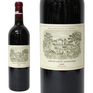 シャトー ラフィット ロートシルト [2009年] 750ml 箱なし(赤ワイン・フランス)|paz-work