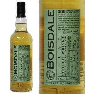 ラフロイグ ボイスデール [1998-2011年] 700ml 46% 正規品・箱なし(ウイスキー)|paz-work