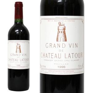 シャトー ラトゥール 1996年 750ml 箱なし(赤ワイン・フランス)|paz-work